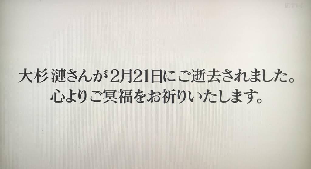 f:id:yuhei2261:20180222191108j:plain