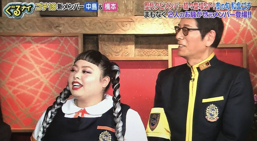 f:id:yuhei2261:20180222191328j:plain
