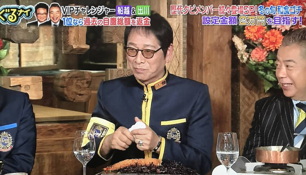 f:id:yuhei2261:20180222195251j:plain