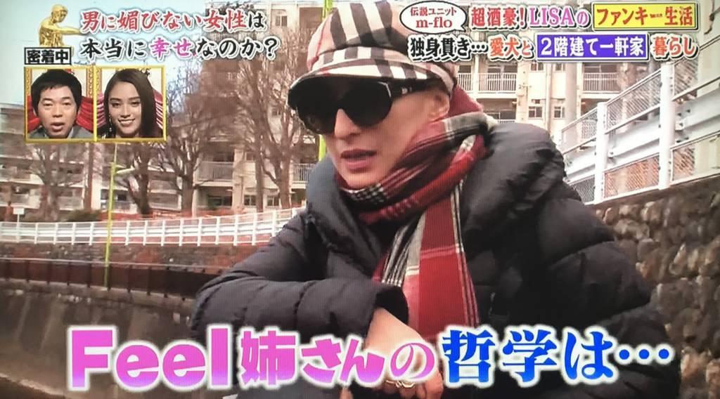 f:id:yuhei2261:20180226230552j:plain