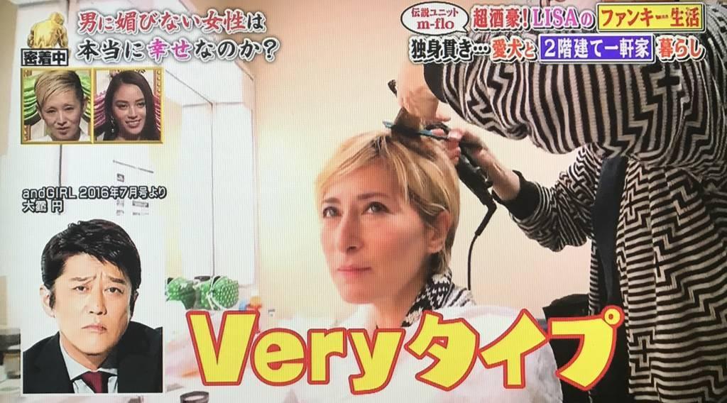 f:id:yuhei2261:20180226231314j:plain