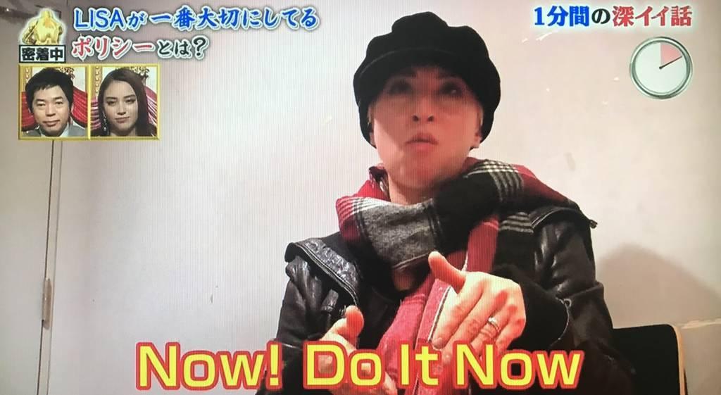 f:id:yuhei2261:20180226231649j:plain