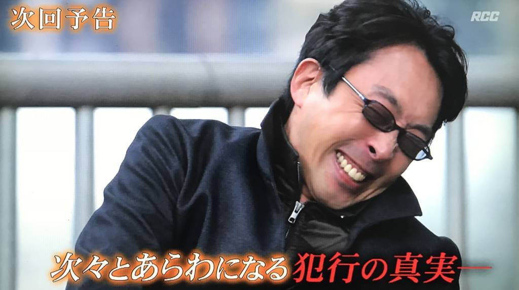 f:id:yuhei2261:20180302231151j:plain