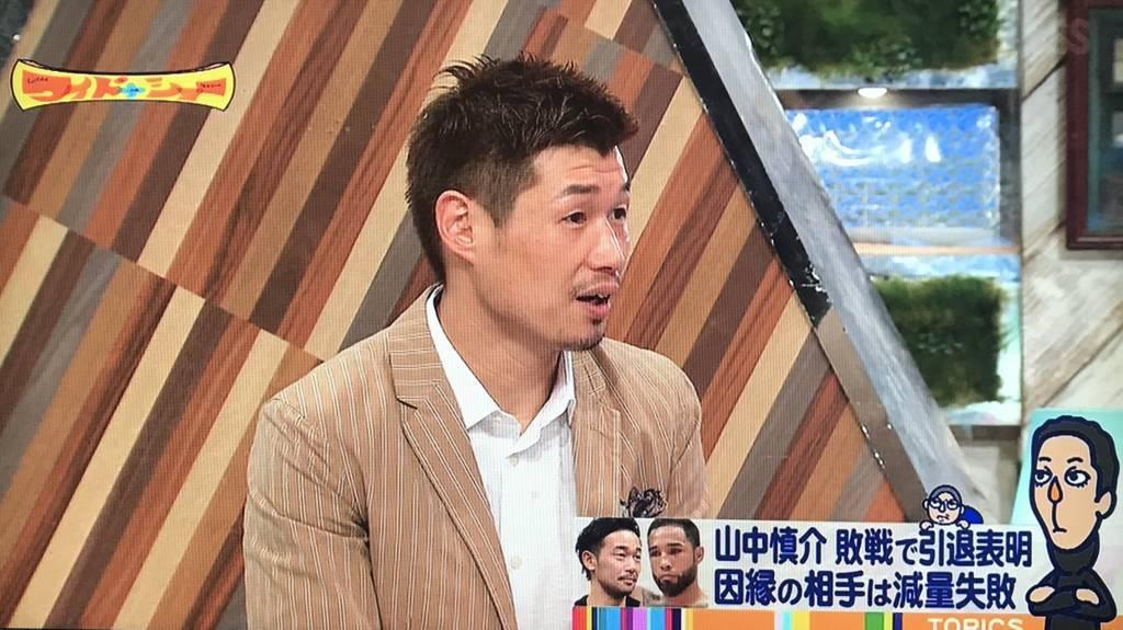 f:id:yuhei2261:20180304103917j:plain