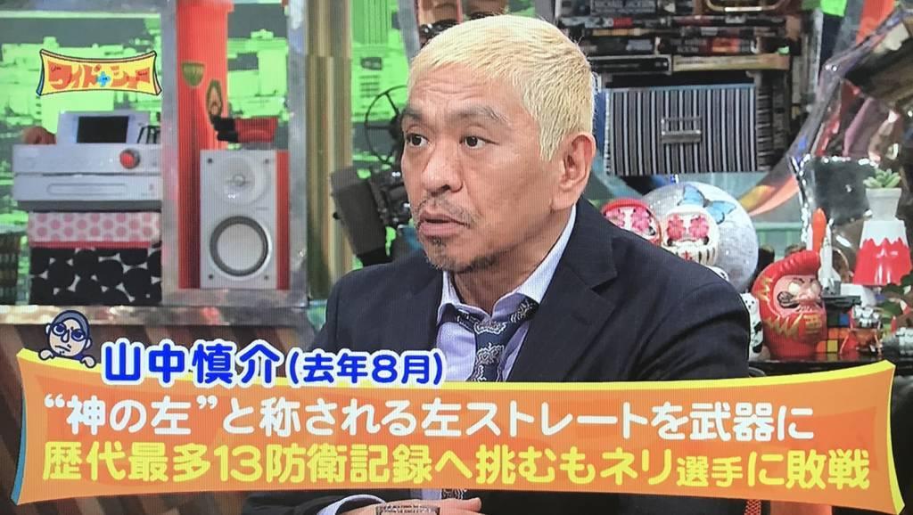 f:id:yuhei2261:20180304104054j:plain