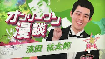 f:id:yuhei2261:20180306190712j:plain