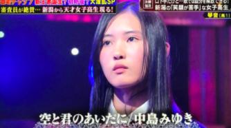 f:id:yuhei2261:20180307233720p:plain