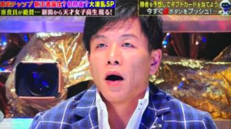 f:id:yuhei2261:20180307233852p:plain