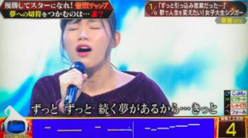 f:id:yuhei2261:20180308001136p:plain