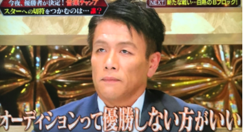 f:id:yuhei2261:20180308001253p:plain