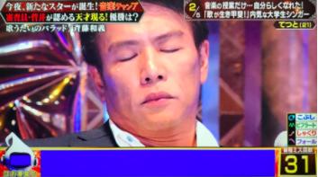 f:id:yuhei2261:20180308001524p:plain