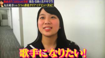 f:id:yuhei2261:20180308003003p:plain