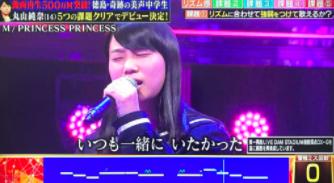 f:id:yuhei2261:20180308003032p:plain