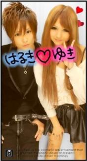 f:id:yuhei2261:20180308005622p:plain