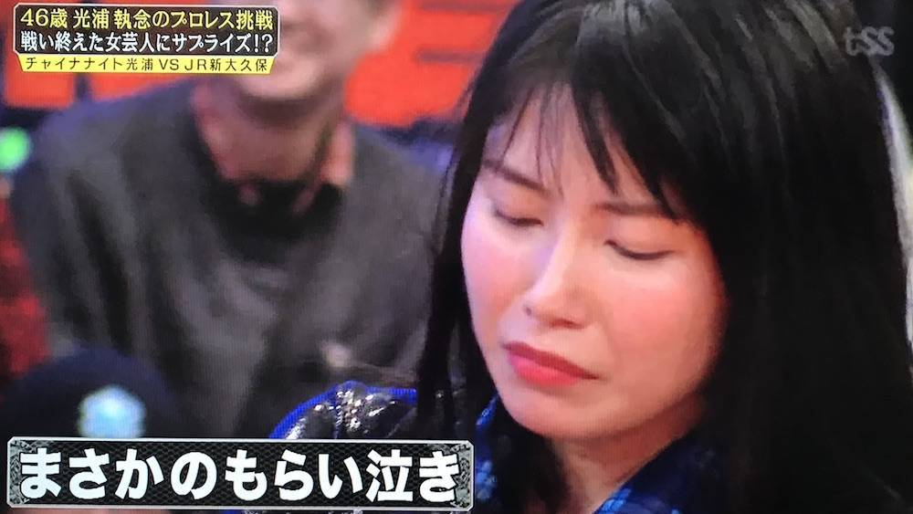 f:id:yuhei2261:20180317210036j:plain