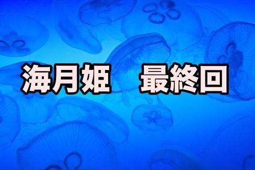f:id:yuhei2261:20180319205107j:plain