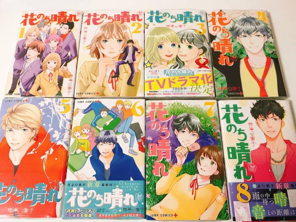 https://cdn-ak.f.st-hatena.com/images/fotolife/y/yuhei2261/20180322/20180322155603.jpg