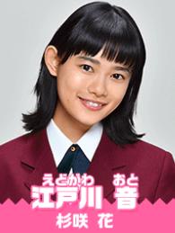 f:id:yuhei2261:20180322172244p:plain