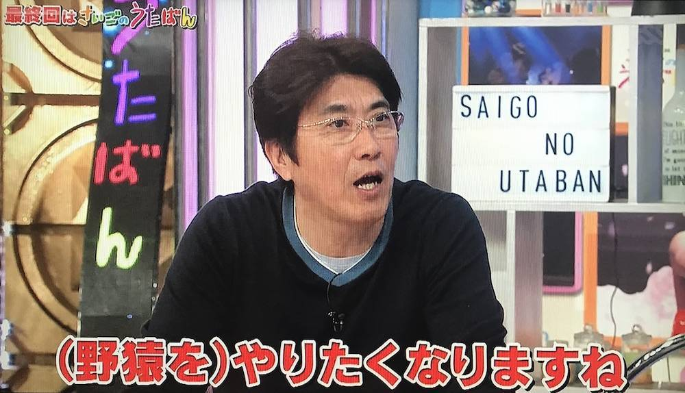 f:id:yuhei2261:20180322213312j:plain