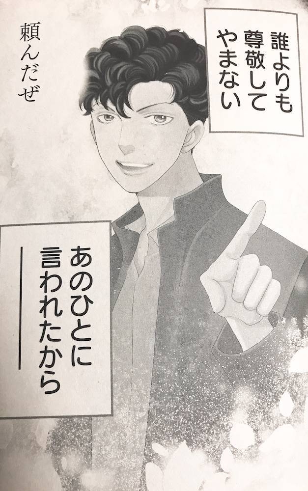 f:id:yuhei2261:20180323074616j:plain