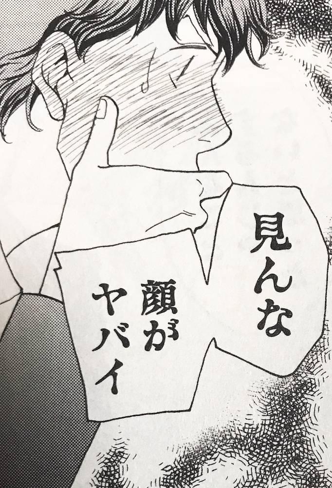f:id:yuhei2261:20180323075018j:plain