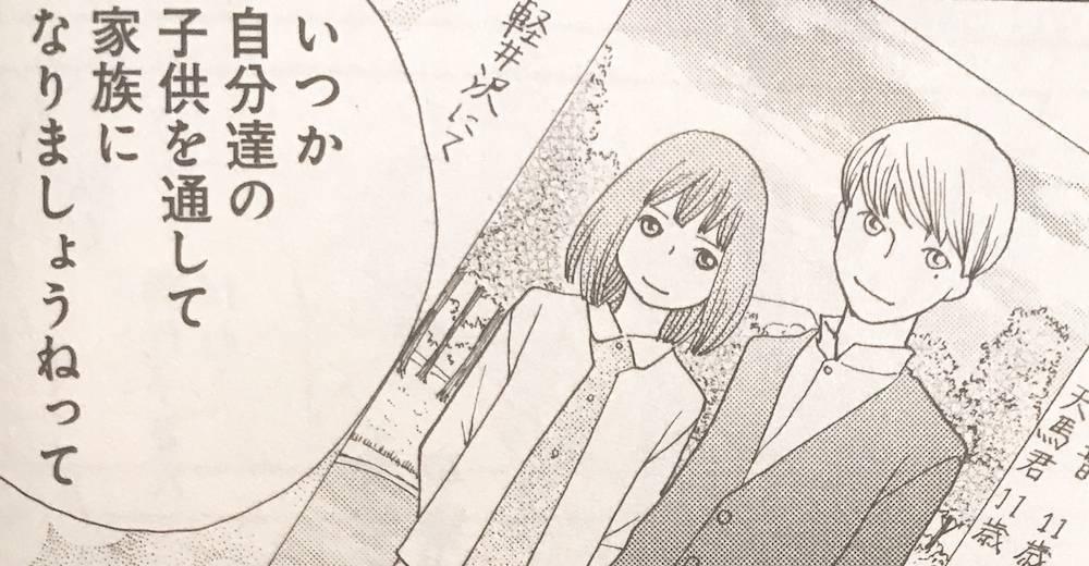 f:id:yuhei2261:20180325155625j:plain
