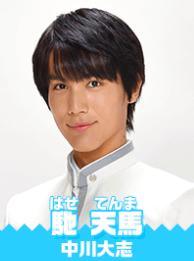 f:id:yuhei2261:20180325180025p:plain