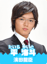 f:id:yuhei2261:20180325190717p:plain