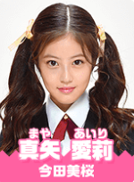 f:id:yuhei2261:20180325190826p:plain