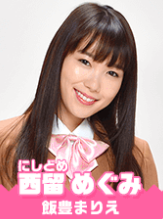 f:id:yuhei2261:20180325191929p:plain