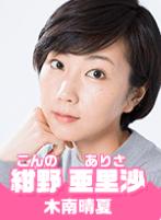 f:id:yuhei2261:20180325191940p:plain