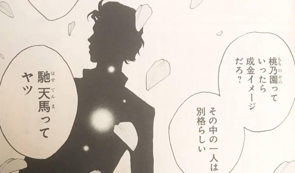 f:id:yuhei2261:20180328153254j:plain