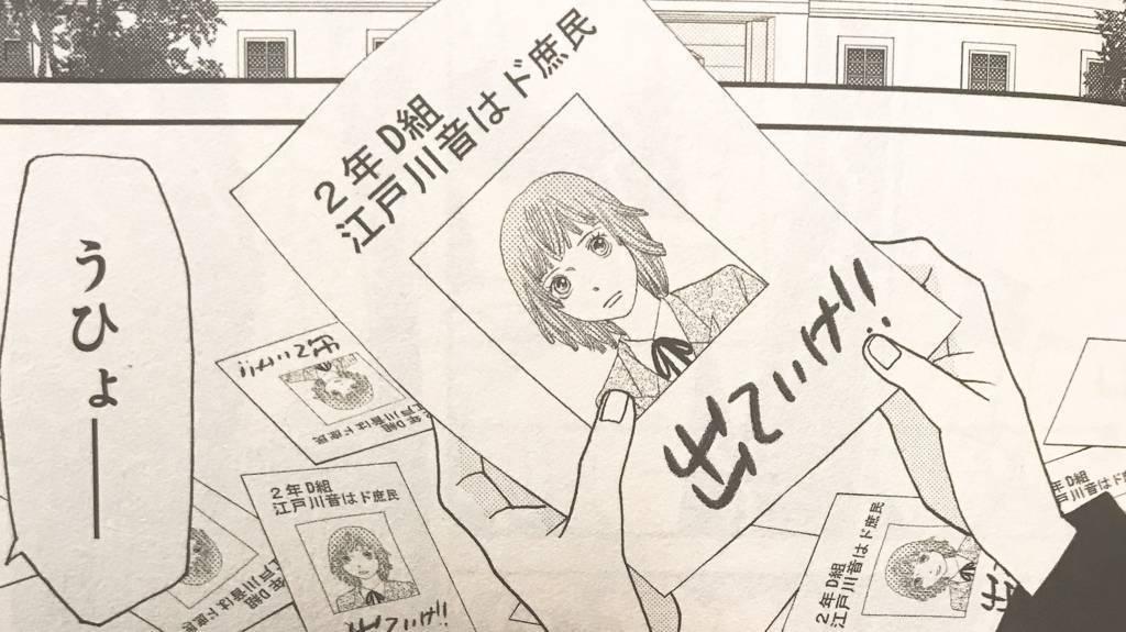 f:id:yuhei2261:20180328232547j:plain