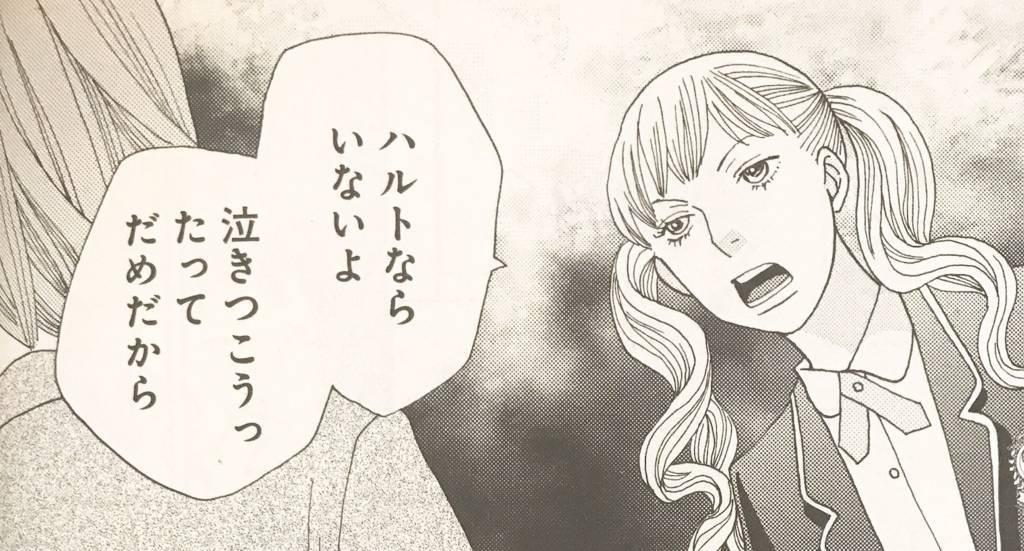 https://cdn-ak.f.st-hatena.com/images/fotolife/y/yuhei2261/20180328/20180328232619.jpg