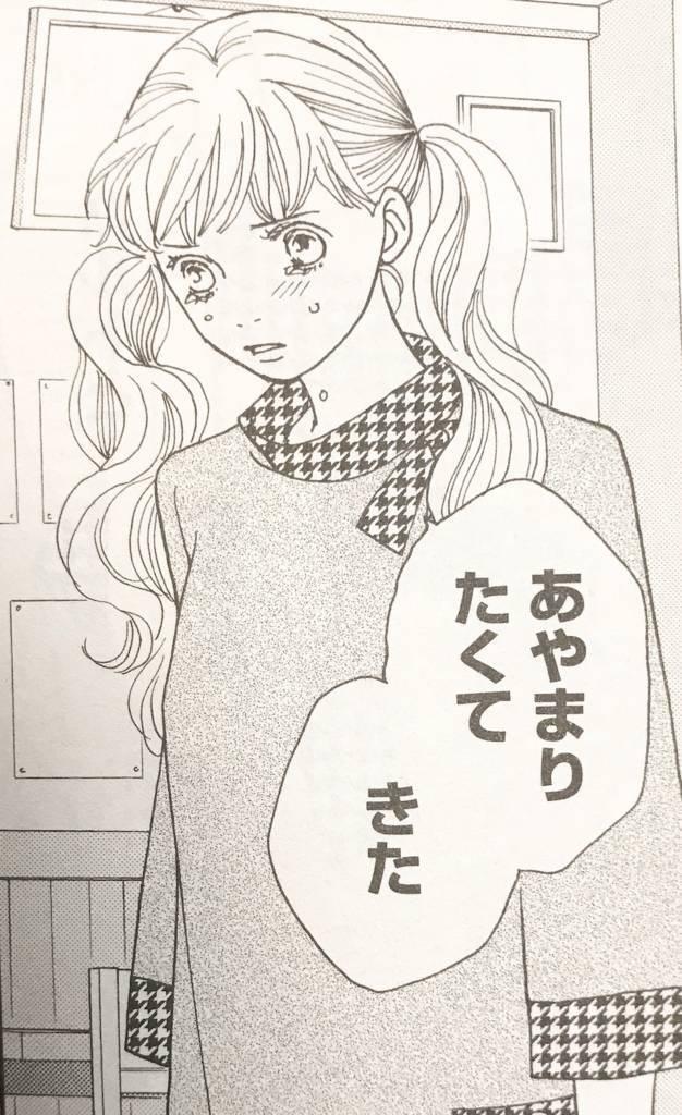 f:id:yuhei2261:20180328232903j:plain