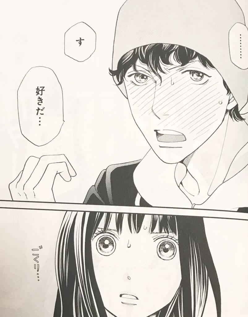 f:id:yuhei2261:20180401133043j:plain