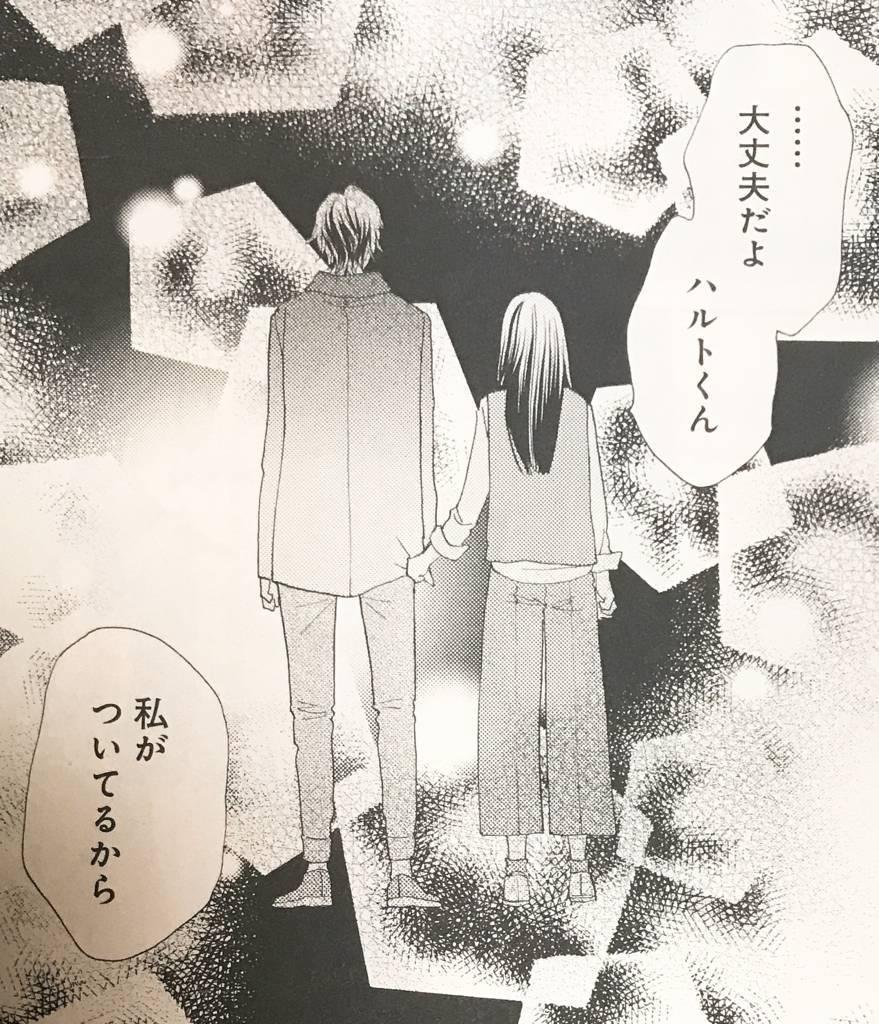 f:id:yuhei2261:20180401133218j:plain