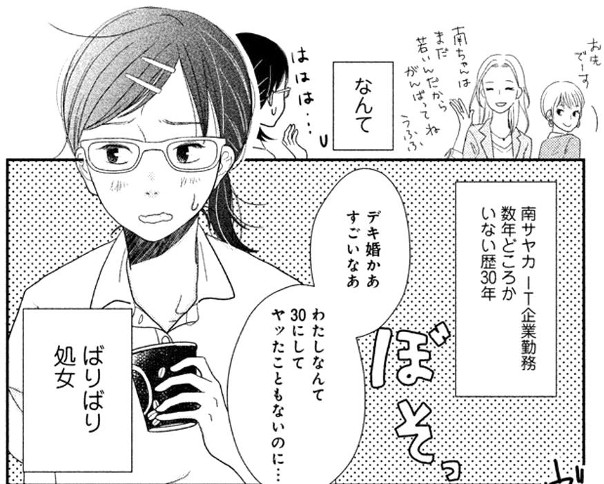 f:id:yuhei2261:20180403145351p:plain