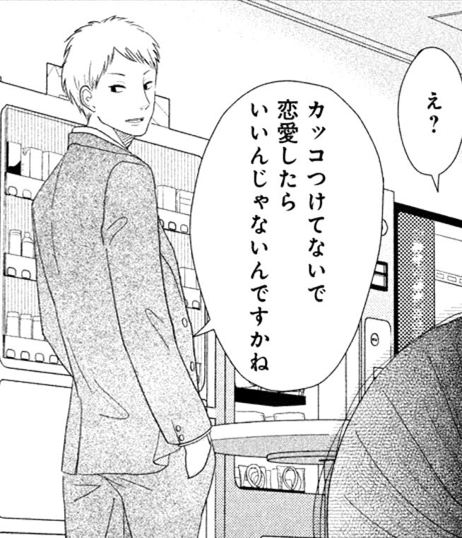 f:id:yuhei2261:20180403145427p:plain