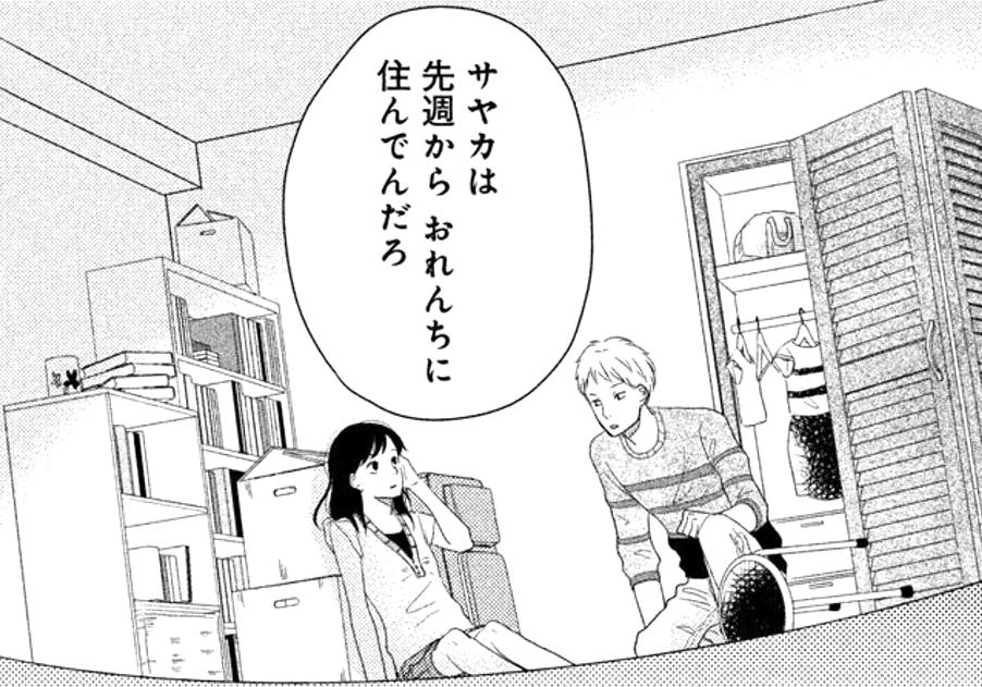 f:id:yuhei2261:20180403145621p:plain