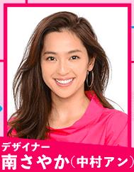f:id:yuhei2261:20180403152819p:plain