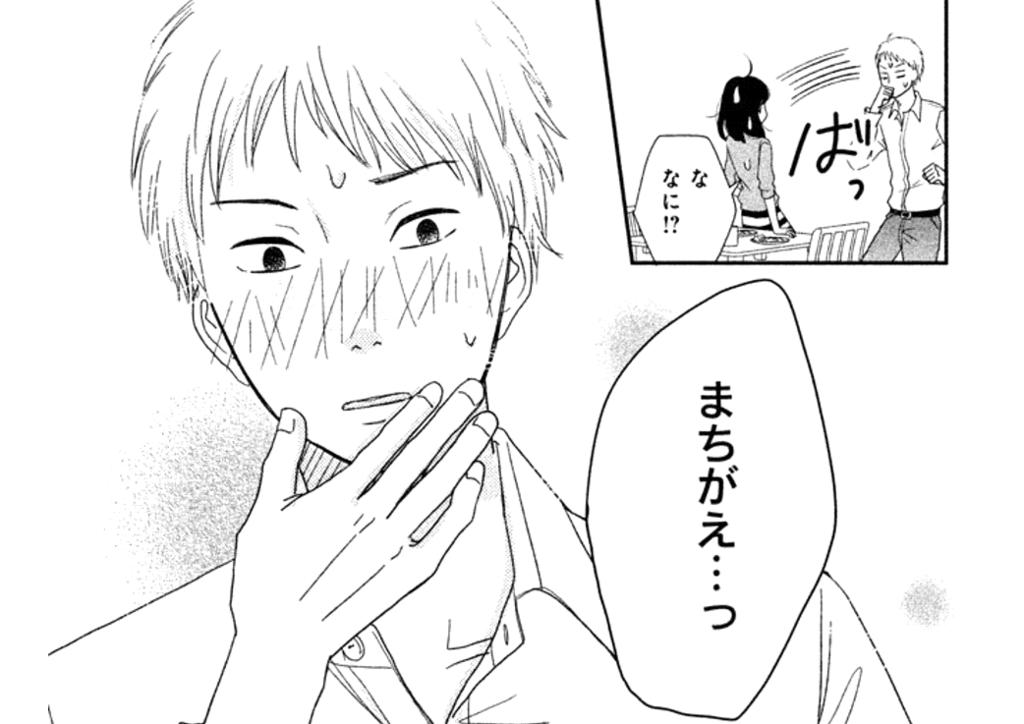 f:id:yuhei2261:20180403175019p:plain