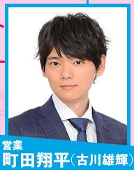 f:id:yuhei2261:20180403183347p:plain