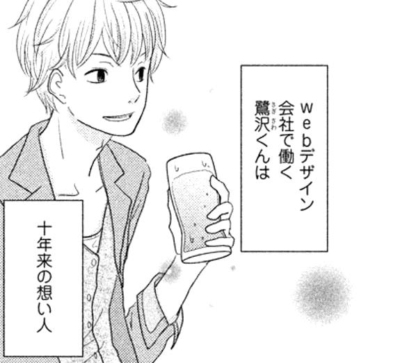 f:id:yuhei2261:20180404115635p:plain