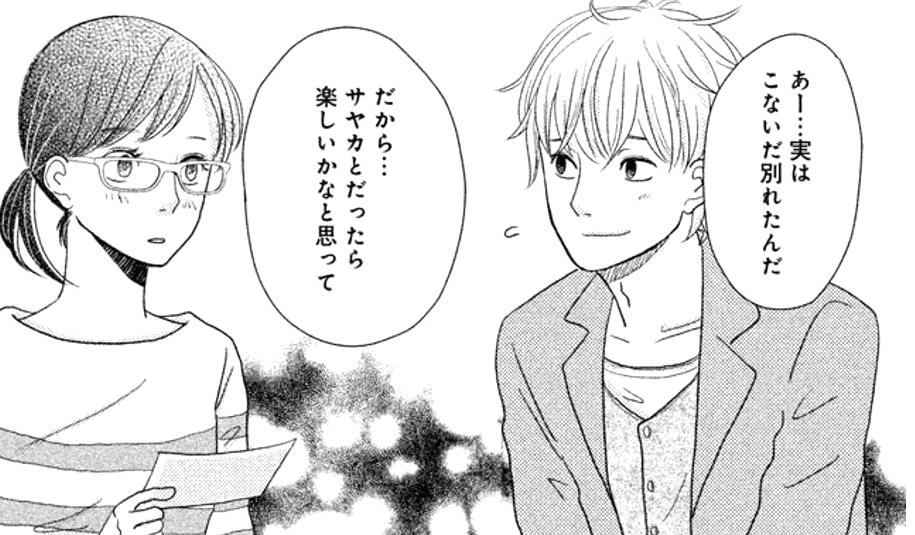 f:id:yuhei2261:20180404115652p:plain