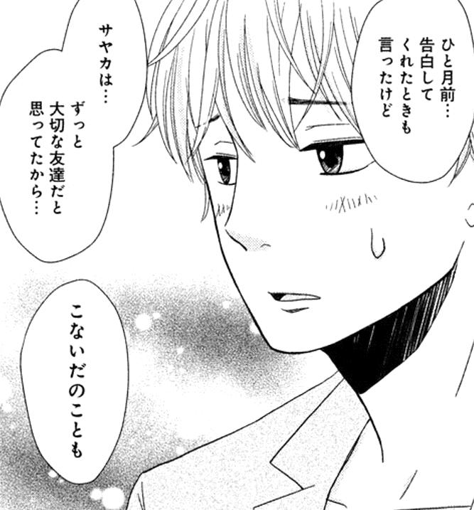 f:id:yuhei2261:20180404120401p:plain
