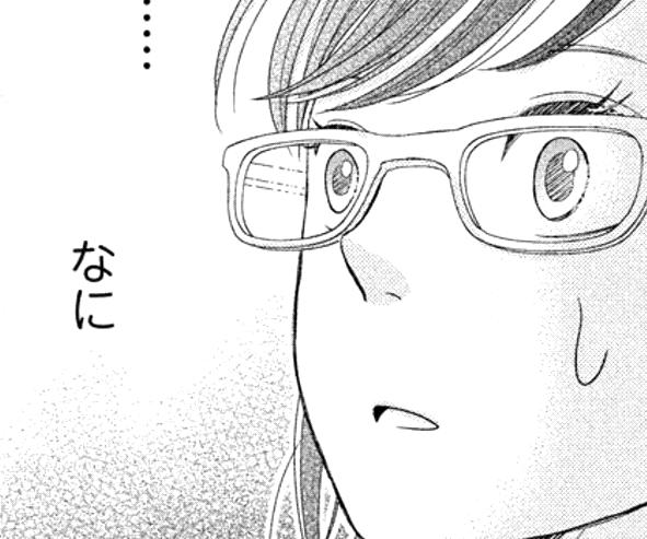 f:id:yuhei2261:20180404155824p:plain