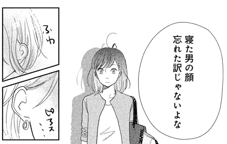 f:id:yuhei2261:20180404160017p:plain