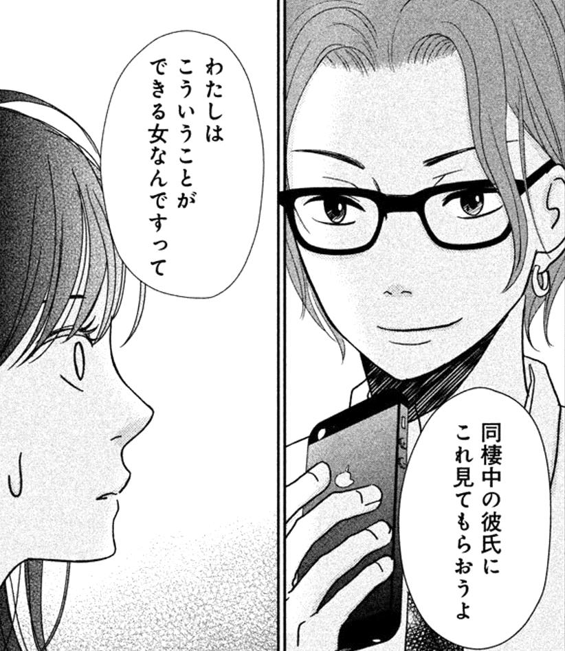f:id:yuhei2261:20180404160735p:plain