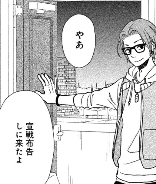 f:id:yuhei2261:20180404160805p:plain